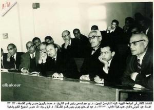 بدوى فى الجامعة الليبية